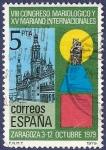 Sellos de Europa - España -  Edifil 2543 Congreso mariológico 5