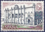 Stamps Spain -  Edifil 2545 Universidad de San Marcos 12