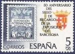 Stamps Spain -  Edifil 2549 Sello de recargo de la Exposición de Barcelona 5