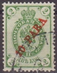 Sellos de Europa - Rusia -  Rusia URSS 1900 Scott 29 Sello Aguila Imperial Usado