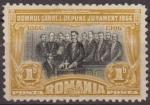 Sellos de Europa - Rumania -  RUMANIA 1906 Scott 176 Sello Principe Carol Tomando Juramento de Fidelidad Usado