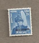 Sellos de Asia - Nepal -  Rey