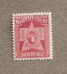 Sellos de Asia - Nepal -  Jarra dentro triángulo