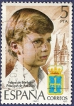 Stamps Spain -  Edifil 2449 Felipe de Borbón Príncipe de Asturias 5