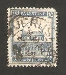 Sellos del Mundo : Asia : Israel : palestina - mezquita de omar