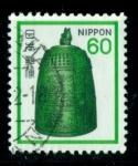 Sellos de Asia - Japón -  Campana-Repetido