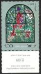 Sellos del Mundo : Asia : Israel : GAD - TRIBUS DE ISRAEL