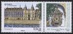 Stamps France -  FRANCIA: París, orillas del Sena