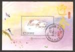 Stamps Asia - Taiwan -  búfalo