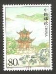 Stamps China -  chalet de pipa en jiujiang