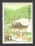 Sellos de Asia - China -  chalet de vieillard borracho en shuzhou
