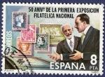 Sellos de Europa - España -  Edifil 2576 Aniversario de la primera exposición filatélica 8