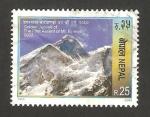 Sellos del Mundo : Asia : Nepal : 50 anivº de la primera ascensión al monte everest