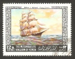 Stamps of the world : Yemen :  cuadro de william j. aylward