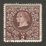 Stamps Montenegro -  nicolas y la reina milena en 1860