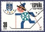 Stamps Spain -  Edifil 2608 Universiada 1981 30