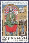 Stamps Spain -  Edifil 2625 Fundación de Vitoria 12