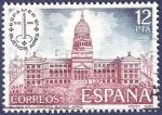 Stamps Spain -  Edifil 2632 Espamer 1981 12