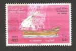 Sellos del Mundo : Asia : Omán : barco de oman, al galbout