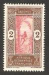 Stamps Africa - Benin -  dahomey - subiendo a un árbol
