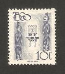 Stamps : Africa : Togo :  estatuas de idolos