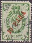 Stamps Russia -  Rusia URSS 1900 Scott 29 Sello Aguila Imperial sobrecargado Ejercito Bolchevique