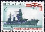 Stamps Europe - Russia -  Rusia URSS 1973 Scott 4031 Sello Nuevo Barco Marina Rusa Acorazado Potemkin CCPP matasello de favor