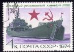 Stamps Europe - Russia -  Rusia URSS 1974 Scott 4224 Sello Nuevo Barco Marina Rusa Landing Craft CCPP matasello de favor preob