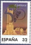 Sellos de Europa - España -  Edifil 3497 Monumento a la vendimia 32 NUEVO