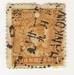 Stamps China -  Dr. Sun Yat-Sen