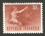 Stamps : Asia : Indonesia :  transportes y comunicaciones, el teléfono