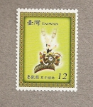 Sellos de Asia - Taiwán -  Arte aborigen