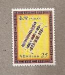 Stamps Asia - Taiwan -  Arte aborigen