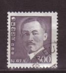 Stamps Asia - South Korea -  Anh Chang Ho