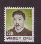 Stamps Asia - South Korea -  personaje