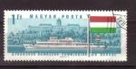 Stamps : Europe : Hungary :  Comisión del Danubio