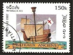 Sellos de Asia - Laos -  barco antiguo