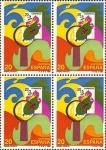 Sellos de Europa - España -  diseño infantil