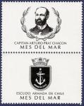 Sellos del Mundo : America : Chile : Capitán Arturo Prat Chacón (no postal) NUEVO