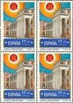 Sellos de Europa - España -  MADRID CAPITAL EUROPEA DE LA CULTURA 1992
