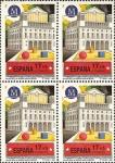 Stamps Spain -  MADRID CAPITAL EUROPEA DE LA CULTURA 1992