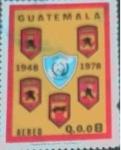 Stamps : America : Guatemala :  Parche de guardia presidencial