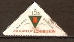 Stamps Nepal -  EXHIBICIÓN   FILATÉLICA   NACIONAL