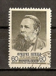 Sellos de Europa - Rusia -  140 Aniversario del nacimiento de Friederich Engels