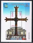 Sellos de Europa - España -  Edifil  SH 4411  XLVI  Exposición Filatélica Nacional EXFILNA 2008. Oviedo.  Se completa con la fach