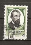Sellos de Europa - Rusia -  150 aniversario del nacimiento de I.S.Nikitine (poeta)