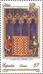 Sellos de Europa - España -  PATRIMONIO ARTISTICO NACIONAL.codices