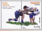 Stamps Europe - Spain -  Edifil  SH 4426B  Juegos y deportes tradicionales.  sello mas viñeta .