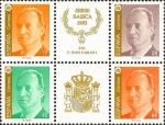 Sellos de Europa - España -  S.M. DON JUAN CARLOS I.
