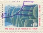 Stamps America - Ecuador -  Año Jubilar de la provincia de carchi